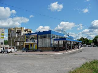 Изюм. Автостанция