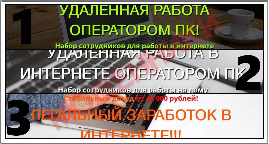 Rabota4home.biz - Отзывы, развод на деньги, лохотрон