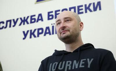 """""""Вбивство"""" Бабченка: СБУ опублікувала розмови організаторів"""