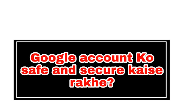 Google account security