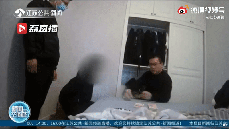 World's biggest game-cheat operation ends as Tencent and police teams up