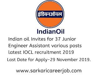 Indian Oil Recruitment 37 junior engineer.