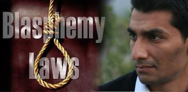 Profesor di Pakistan Dihukum Mati karena Hina Nabi Muhammad