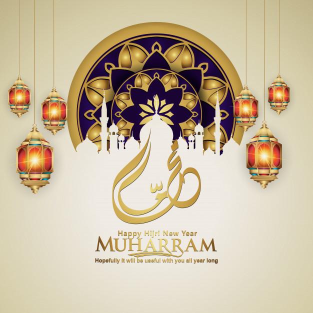 Muharram DP for WhatsApp