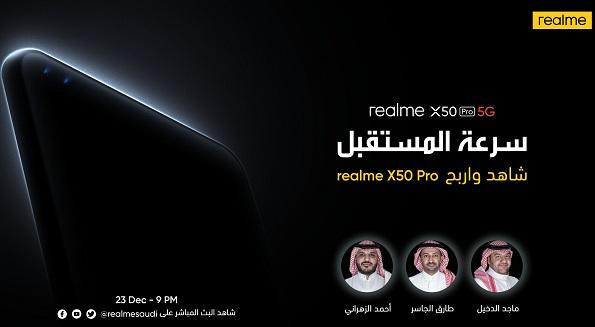 Realme X50 Pro Saudi Launch