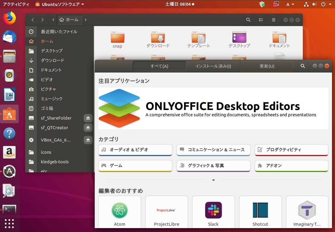 Ubuntu 18.04 その347 - Ubuntu 18.04.3 LTSがリリースされました・ディスクイメージのダウンロード - kledgeb