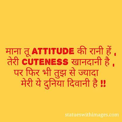 gf attitude status hindi,attitude status in hindi