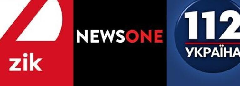 Зеленський ввів санкції проти медіа-холдингу Медведчука