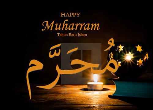 Kumpulan Puisi Menyambut Tahun Baru Islam 1 Muharram Yang Indah 1442 H 2020 M