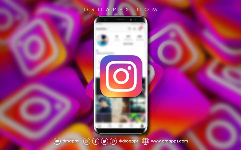 تحميل برنامج انستقرام 2021  مجانا - تنزيل انستغرام 2021 Instagram