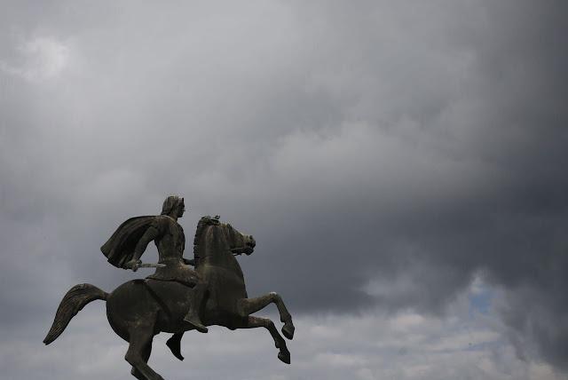 Το «ΔΕΝ ΞΕΧΝΩ» θα το λέμε, ως φαίνεται, και για τη Μακεδονία...