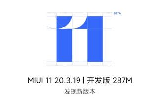 MIUI 11 Edisi Pengembang untuk Mi 9 menambahkan Pemindaian Dokumen, Izin Clipboard, Mode Penghemat Daya Super, dan banyak lagi