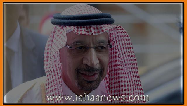 تعيين خالد الفالح وزيرا للاستثمار السعودى