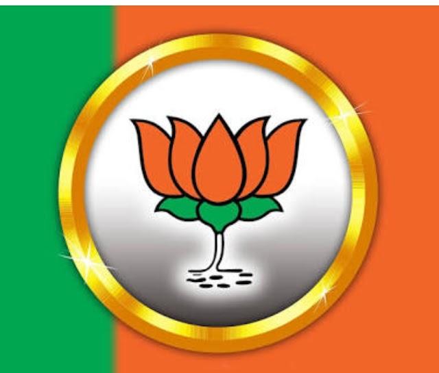 BIG ब्रेकिंग पत्रवार्ता : BJP ने की प्रदेश कार्यकारिणी की घोषणा,पूर्व मंत्री समेत कई युवा चेहरे शामिल,प्रबल प्रताप सिंह जूदेव व ओपी चौधरी को मिला मंत्री पद,पुराने चेहरों को मिली प्रदेश कार्यसमिति की सदस्यता,देखें पूरी सूची सिर्फ पत्रवार्ता पर.....