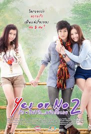 yes or no (2012)