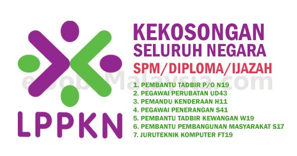 Lembaga Penduduk Dan Pembangunan Keluarga Negara LPPKN