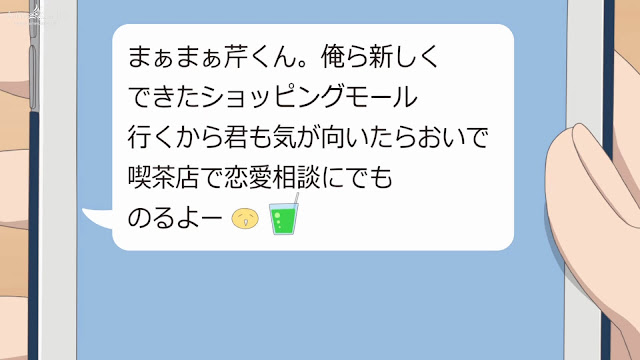 انمى Boku no Tonari ni Ankoku Hakaishin ga Imasu مترجم أون لاين تحميل و مشاهدة مباشرة