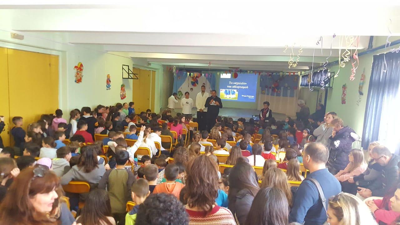 [Ελλάδα] «Ζήσε Αθλητικά», πρεμιέρα με 150 παιδιά στο 60ο Δημοτικό Αθηνών