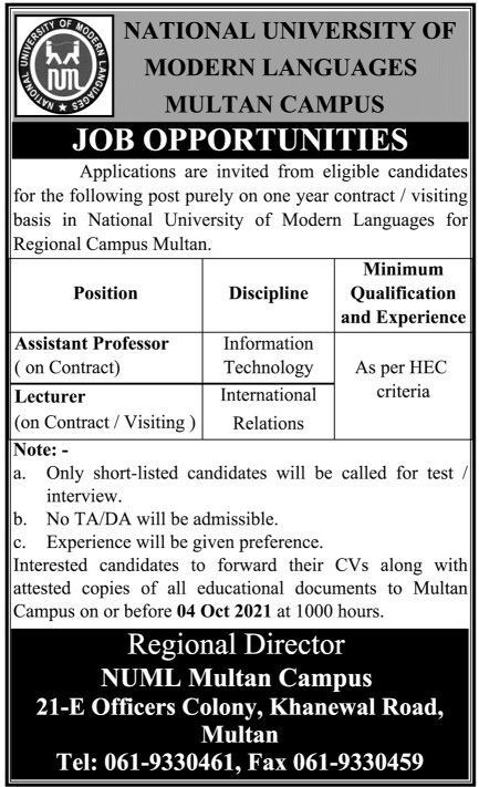 www.numl.edu.pk - NUML National University of Modern Languages Multan Jobs 2021 in Pakistan