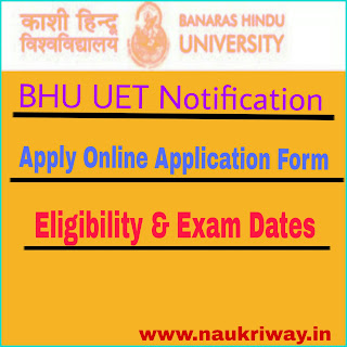 BHU UET Online 2019