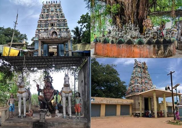 arulmigu kolanjiappar temple virudhachalam