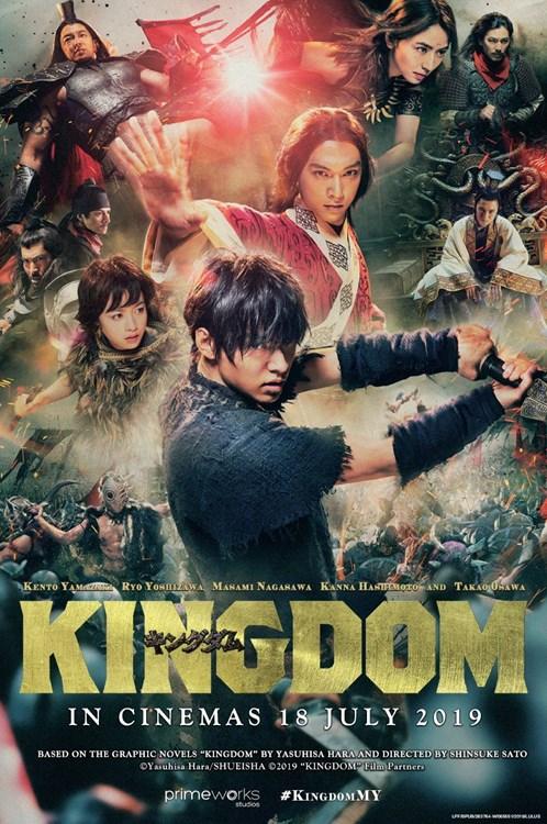 Review Filem Kingdom