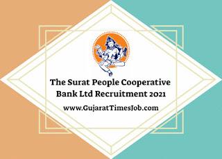 The Surat People Cooperative Bank Ltd Recruitment 2021 For Apprentice