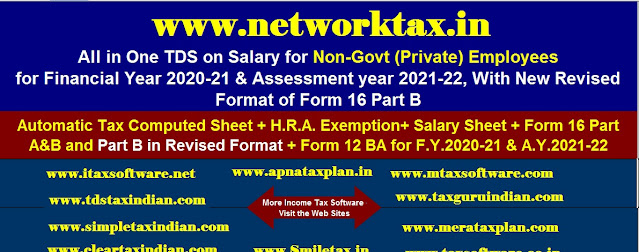 Income Tax Calculator for the Govt and Non-Govt Employees for the F.Y.2020-21