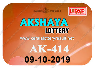 kerala lottery kl result, yesterday lottery results, lotteries results, keralalotteries, kerala lottery, keralalotteryresult, kerala lottery result, kerala lottery result live, kerala lottery today, kerala lottery result today, kerala lottery results today, today kerala lottery result, Akshaya lottery results, kerala lottery result today Akshaya, Akshaya lottery result, kerala lottery result Akshaya today, kerala lottery Akshaya today result, Akshaya kerala lottery result, live Akshaya lottery AK-414, kerala lottery result 09.10.2019 Akshaya AK 414 09 October 2019 result, 09 10 2019, kerala lottery result 09-10-2019, Akshaya lottery AK 414 results 09-10-2019, 09/10/2019 kerala lottery today result Akshaya, 09/10/2019 Akshaya lottery AK-414, Akshaya 09.10.2019, 09.10.2019 lottery results, kerala lottery result October 09 2019, kerala lottery results 09th October 2019, 09.10.2019 week AK-414 lottery result, 09.10.2019 Akshaya AK-414 Lottery Result, 09-10-2019 kerala lottery results, 09-10-2019 kerala state lottery result, 09-10-2019 AK-414, Kerala Akshaya Lottery Result 09/10/2019, KeralaLotteryResult.net