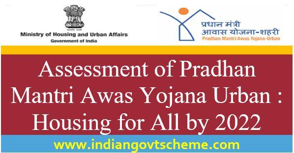 Assessment+of+pradhan+mantri+awas+yojana