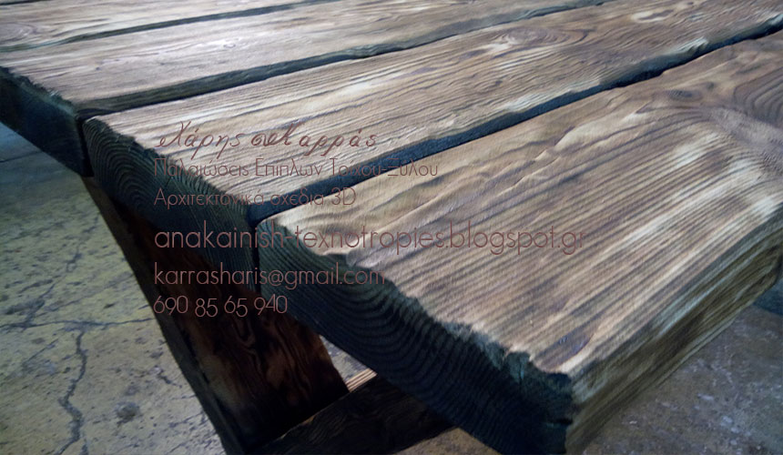 3a22e1d1433 Έπιπλα, ξύλινα τραπέζια, παλαίωση ξύλου, εξωτερικού χώρου κήπου, διακόσμηση  βεράντας, φθηνά