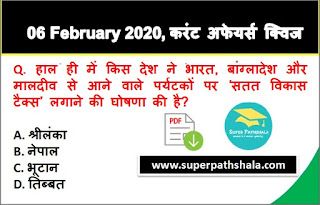 Daily Current Affairs Quiz in Hindi 06 February 2020