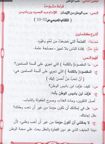 حلول كتاب calculus pdf