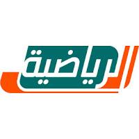 قناة السعودية الرياضية بث مباشر - Saudi Sport Live