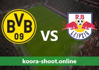 بث مباشر مباراة لايبزيغ وبوروسيا دورتموند اليوم بتاريخ 13/05/2021 كأس ألمانيا
