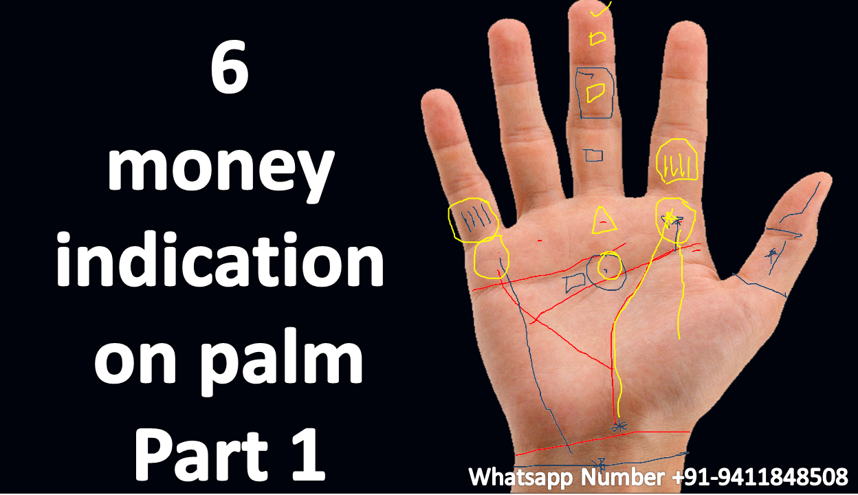 money indication on palm