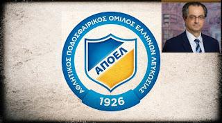 Σωματείο ΑΠΟΕΛ: Νέος Πρόεδρος ο Πάρις Σπανός