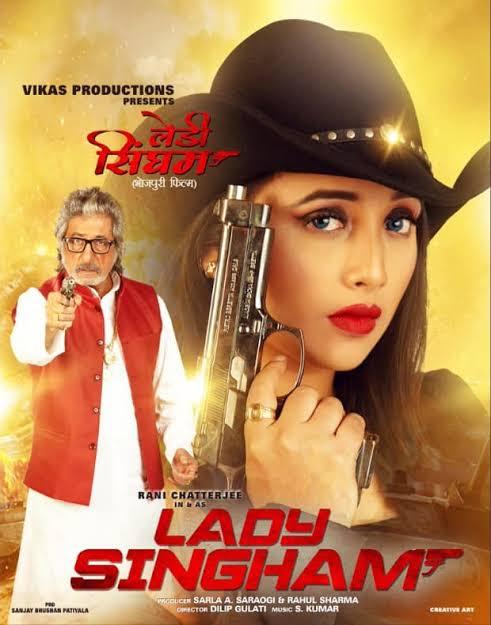 Lady Singham (Rani Chatterjee)
