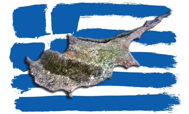 Κύπρος και Ελλάδα: Ακρίτες της Δύσης έτοιμοι για όλα