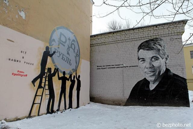 граффити в питере