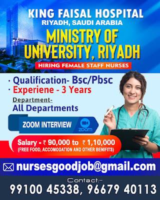 Staff Nurses for King Faisal Hospital Riyadh, Saudi Arabia - Ministry of University