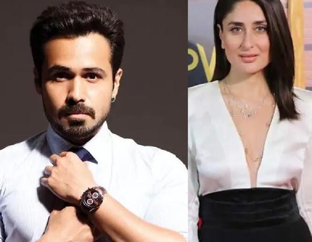 जब Kareena Kapoor khan ने इमरान हाशमी संग फिल्म करने से कर दिया था इंकार, यह थी वजह!