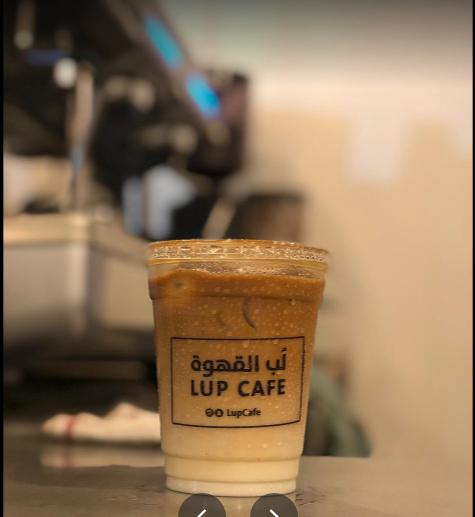 لُب القهوة