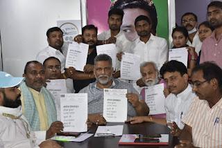 pappu-yadav-release-covid-helpline-number
