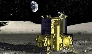 Lunar Polar Exploration Mission