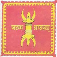 Die offizielle Flagge Indiens anno 1905 mit Vajra, Donnerkeil