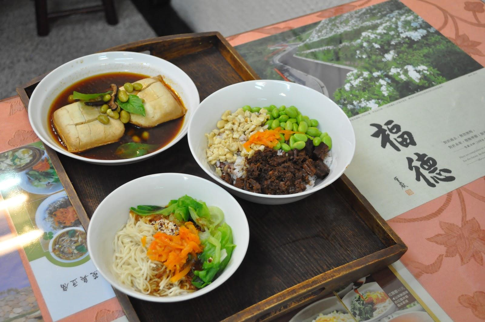 耶濃Yanoon : 搖滾一整天的豆漿專賣店: 十一月 2012