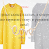 Классные трикотажные платья на нашу зиму