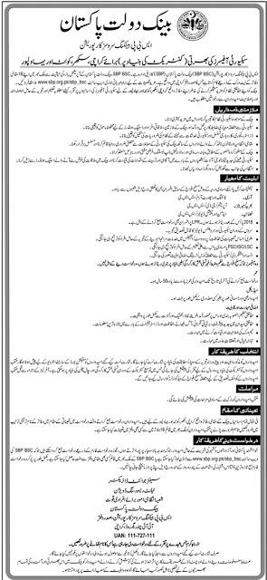 https://www.jobspk.xyz/2019/06/state-bank-of-pakistan-sbp-jobs-2019.html