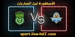 مشاهدة مباراة بيراميدز والاتحاد السكندري بث مباشر الاسطورة لبث المباريات تاريخ 12-12-2020 الدوري المصري